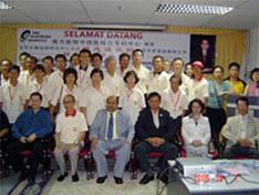 マレーシア南方病院